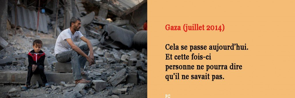 gaza juillet