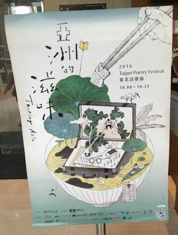 Taïwan10