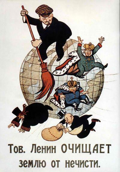 affiche Lénine Coup de balais